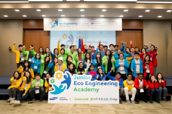 <Junior Engineering Academy> launched